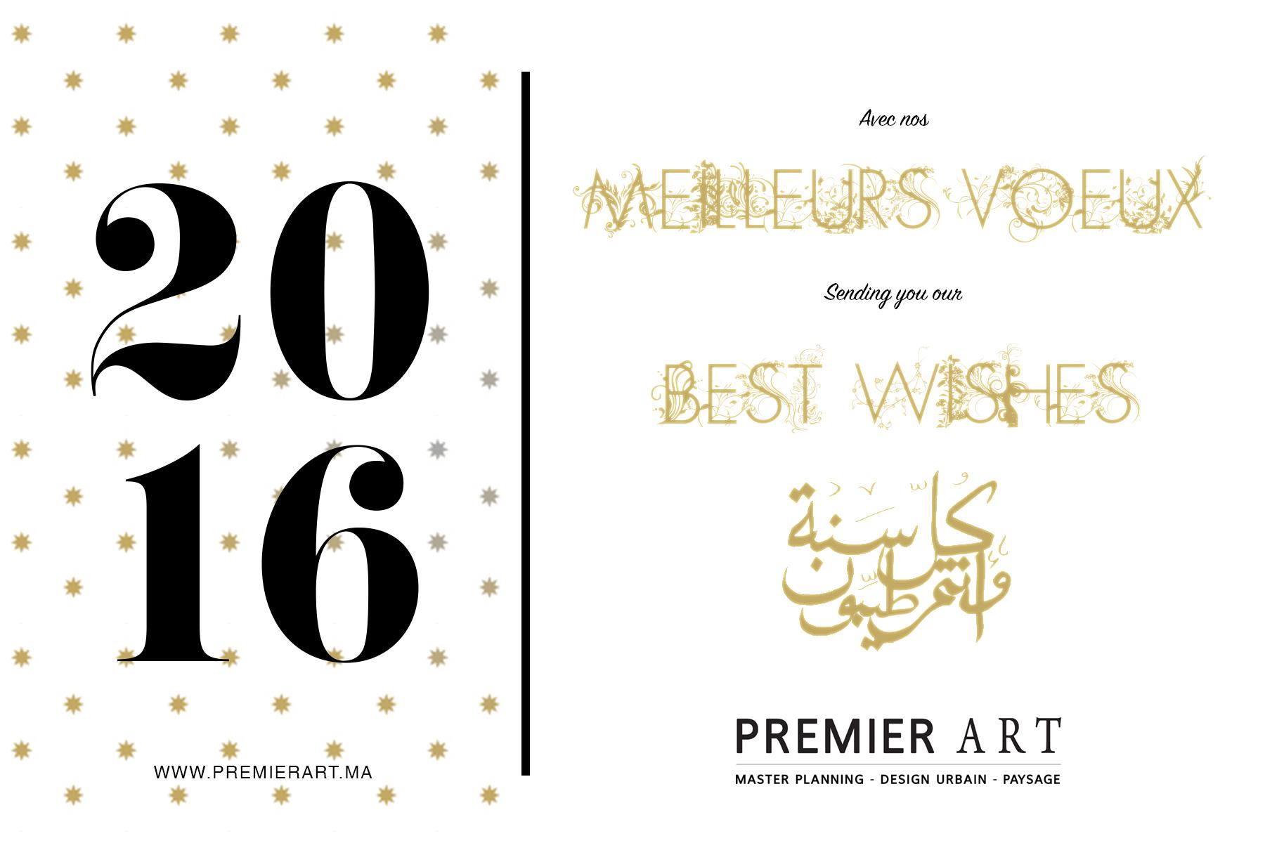 2016 Carte de voeux PREMIERART 20151228